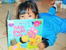 Close Up of child reading book